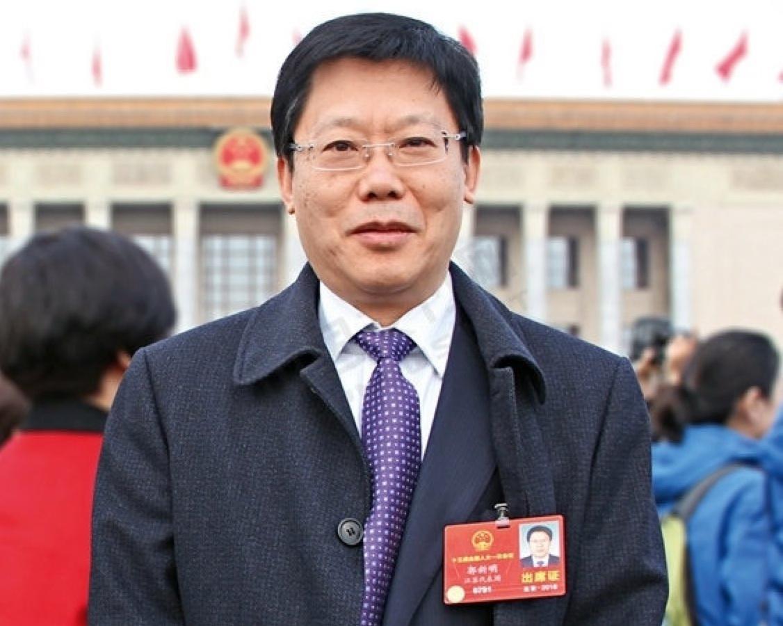 中国人民银行南京分行行长郭新明.jpg