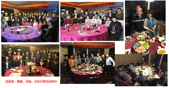北京国奥村9.png
