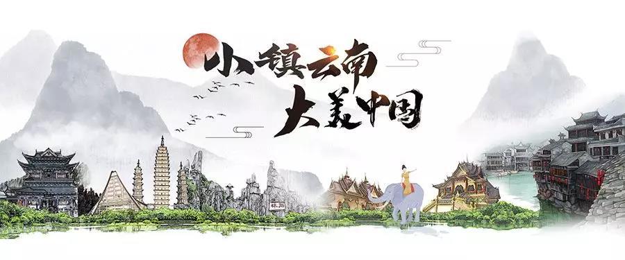 小镇云南 在保山,品味西南文化里的咖啡味道1.jpg