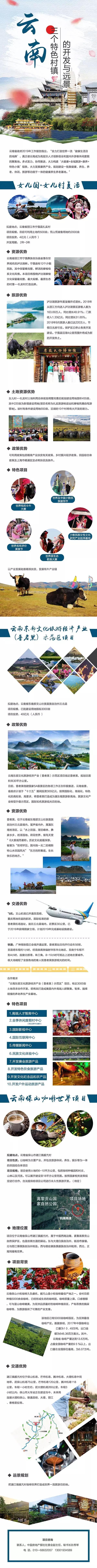 小镇云南 在保山,品味西南文化里的咖啡味道.jpg
