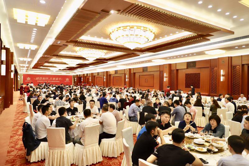 北京缤纷汇生活广场开业盛典答谢晚宴在人民大会堂隆重举行2.png
