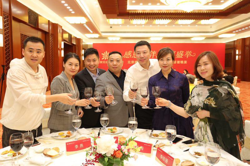 北京缤纷汇生活广场开业盛典答谢晚宴在人民大会堂隆重举行3.png