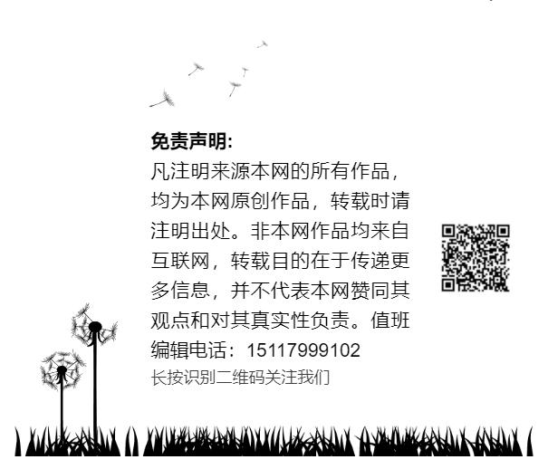 微信图片_20190715132930.png