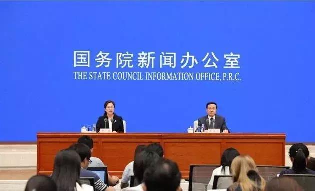 中国经济交出令人满意期中答卷 房地产投资也展现充足韧性