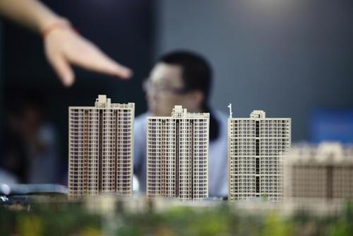 房价、房贷、人物评论、中国房地产网青岛.jpg