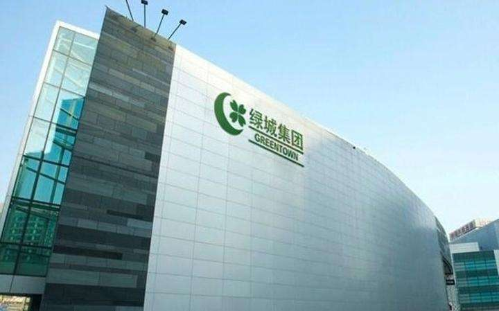 绿城中国,中国房地产网青岛