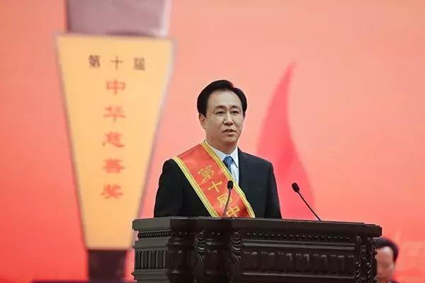 """恒大许家印:""""中国首善""""的战略、格局与胸怀"""