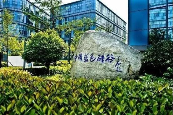 813青岛本地快讯 (1)501.png