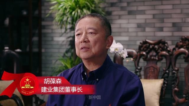 胡葆森:我要创造一个广受尊敬的企业