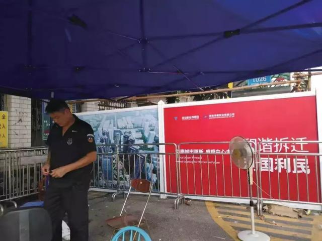 深圳木头龙旧改之痛 12年拉锯战仍在持续