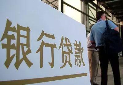 房贷,中国房地产网青岛