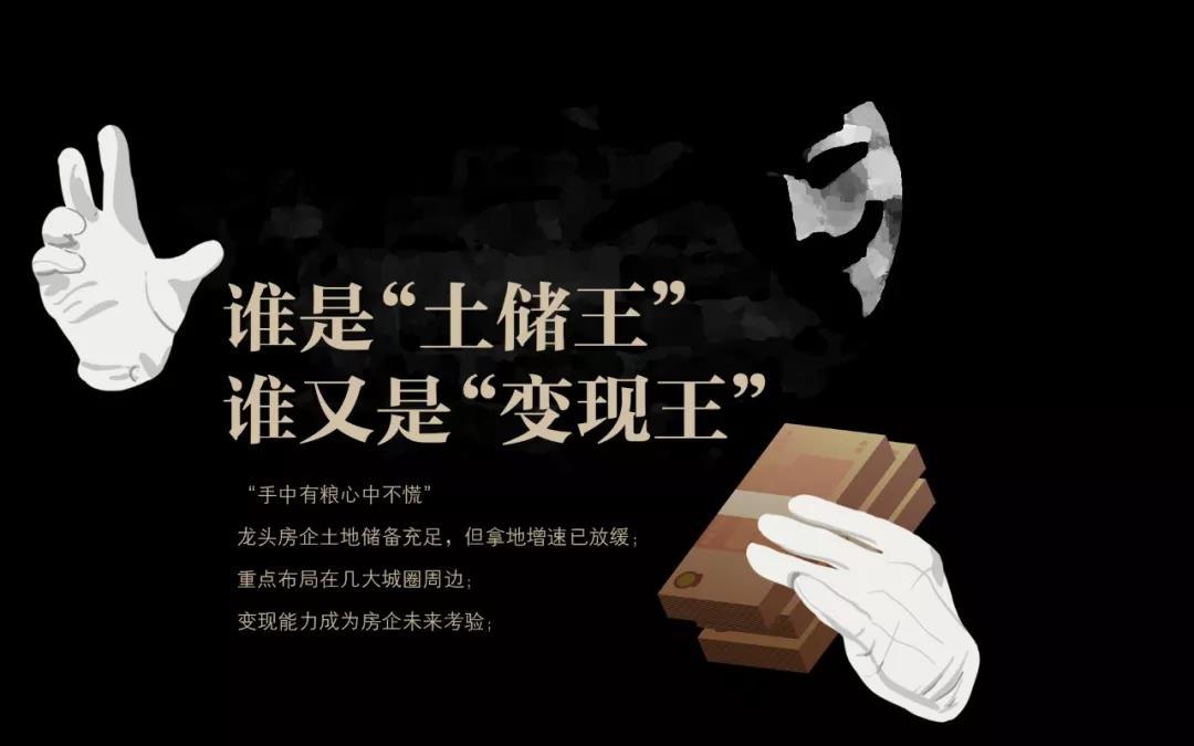 土储王1.jpg