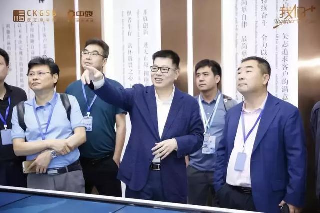 黄朝阳:以未来决定现在,战略终局决定战略布局