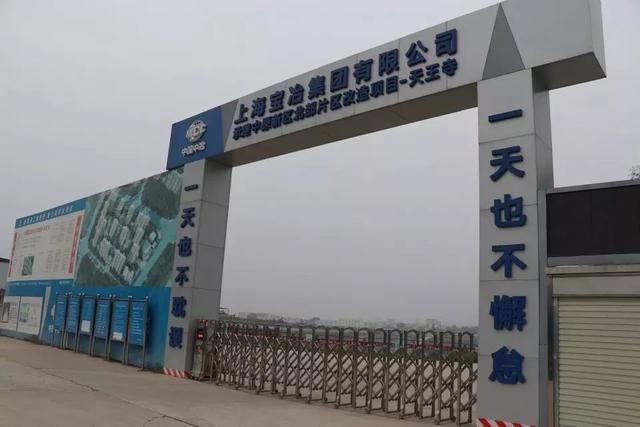 先拆迁后规划 城中村拆迁圈地的郑州样本