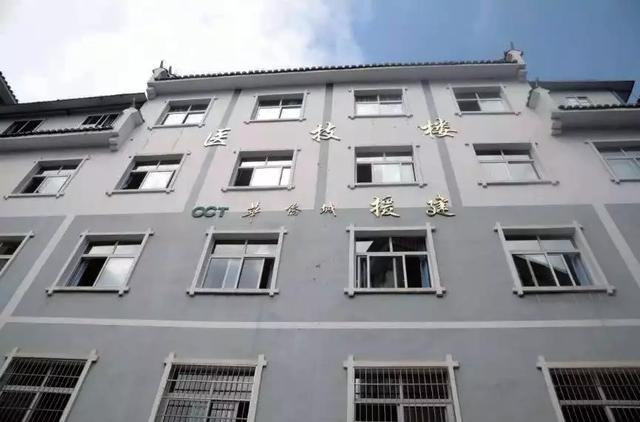 六大路径+乡村振兴:华侨城特色扶贫实践