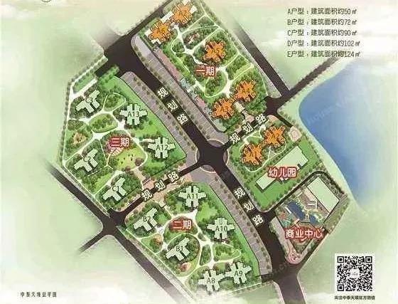 中泰天境三期项目及幼儿园等配套被两条规划市政路切分开了.jpg