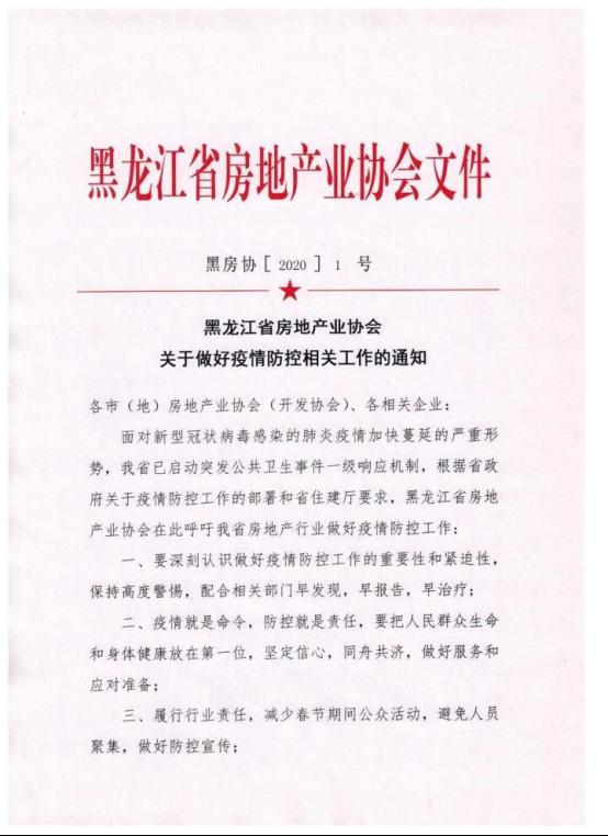 http://www.fanchuhou.com/jiaoyu/1748719.html
