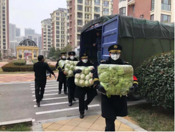 山东儒辰集团:累计捐款900万元,免费为业主发放5万斤鲜菜713.png