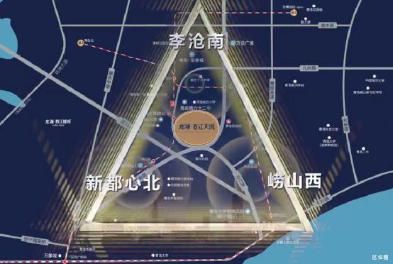 青岛龙湖软文324402.png