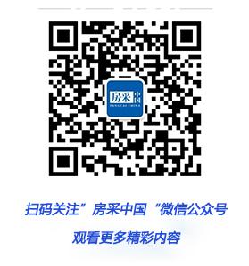 房采中国.jpg