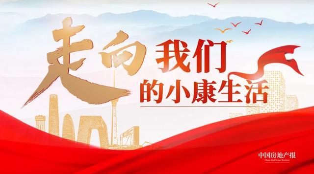 走向我们的小康生活丨中国二十二冶:让农民工华丽转身产业工人