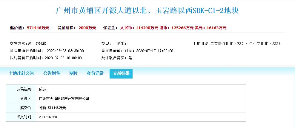 7.28第一篇快讯1.png