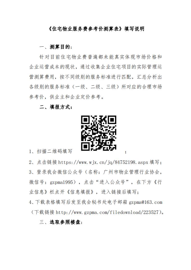 7.29第一篇快讯2.png