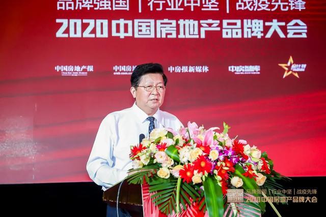 孟晓苏:城镇住房仍是最大内需 它能促进国内循环