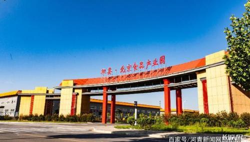 """邱县壮大""""味蕾经济""""跻身全省食品产业强县"""