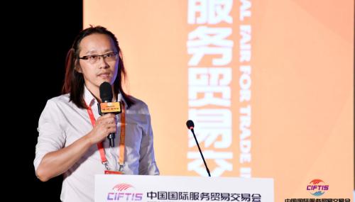 中国文旅发展展望