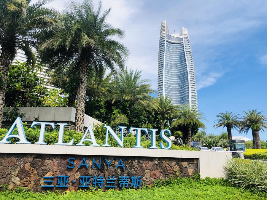 震惊!三亚亚特兰蒂斯酒店被曝存在违建,城管称将介入调查