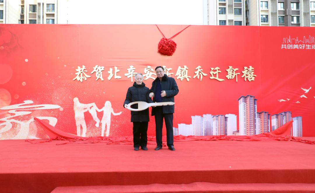 """""""从没想过有生之年能住上这么好的房子!""""北京北辛安5年棚改之变"""