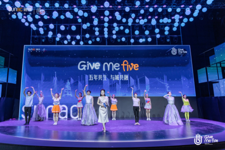 GIVE  ME  FIVE|融创西安五周年,从新出发2025.png