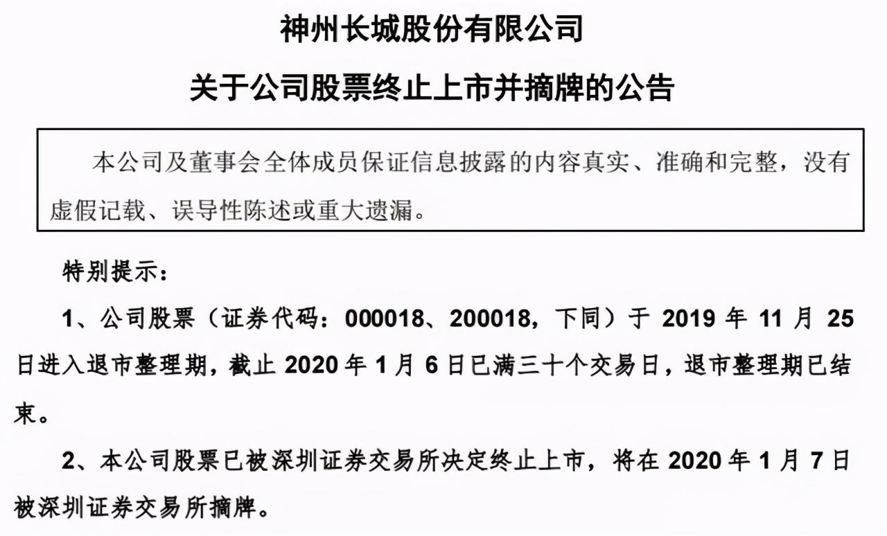 国务院开展欠薪冬季行动;他们被欠薪2年半了