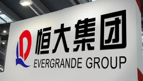 恒大物业香港IPO面向散户