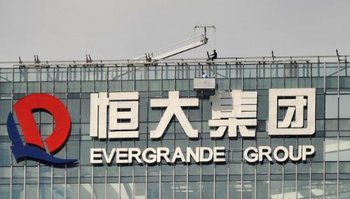 恒大物业将在香港IPO中募资18.4亿美元