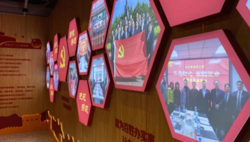党建丨红色物业让工作效率提高二十倍
