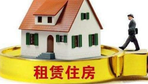 上海发布首部租赁住房规划建设导则 最大套
