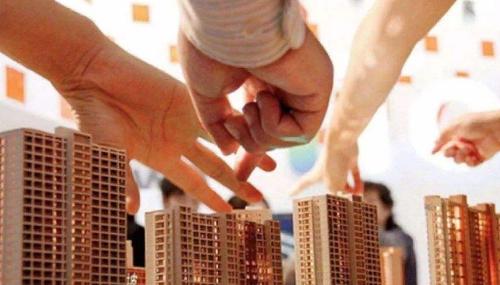 专家建议:未来5年控制房价总水平基本不再