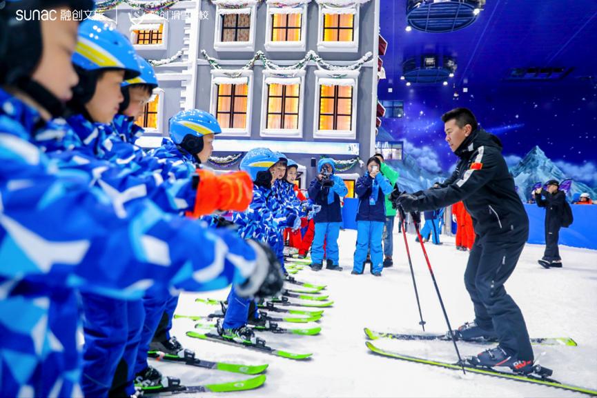 无锡融创雪世界滑雪学校.png