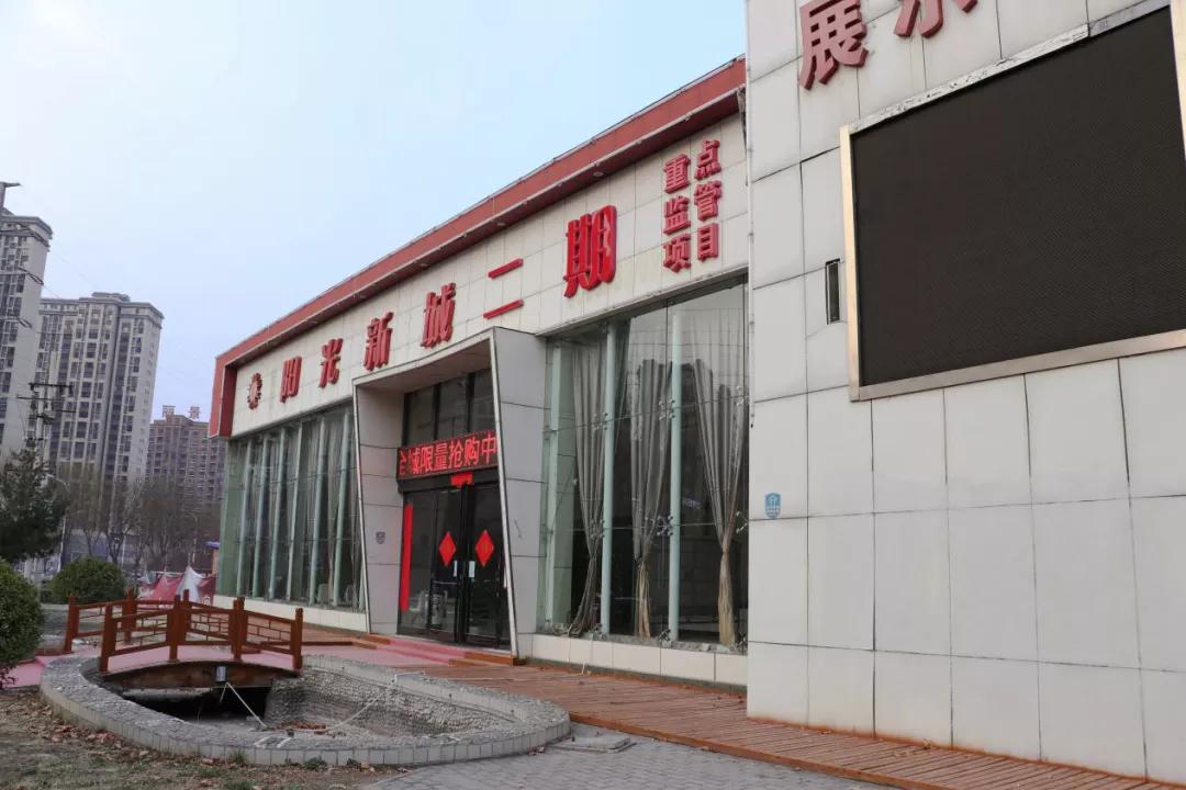 """购房款变""""借款""""河南林州阳光新城业主遭遇购房陷阱"""