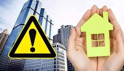 贵阳市启动住房公积金流动性风险三级响应 流动性已严重不足
