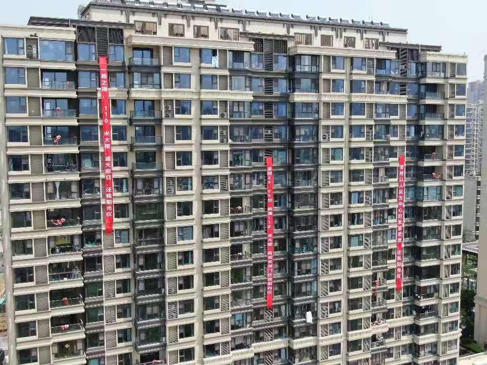 南京招商地块邻居1_20210521112601.jpg