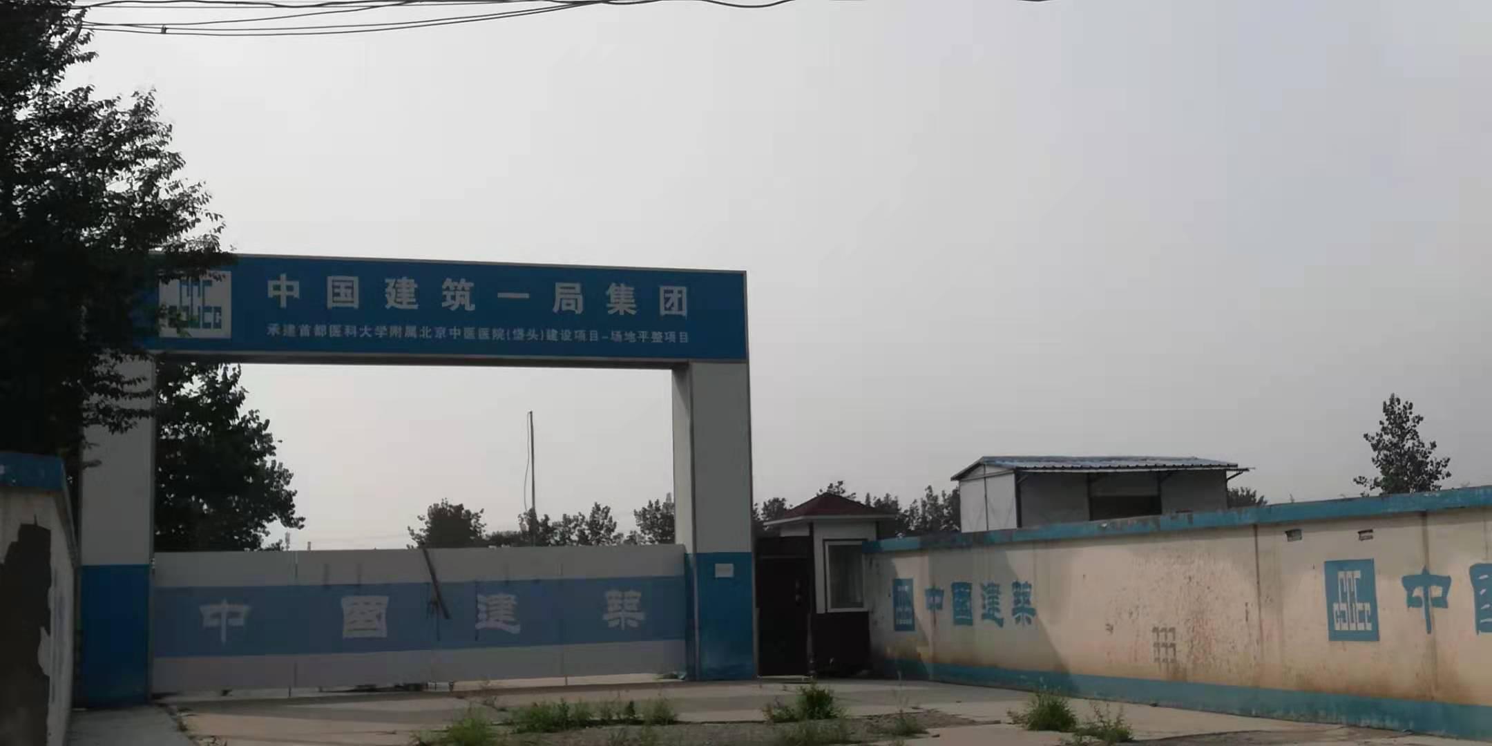 首都医科大学附属北京中医医院(垡头)建设项目(地图02位置).jpg