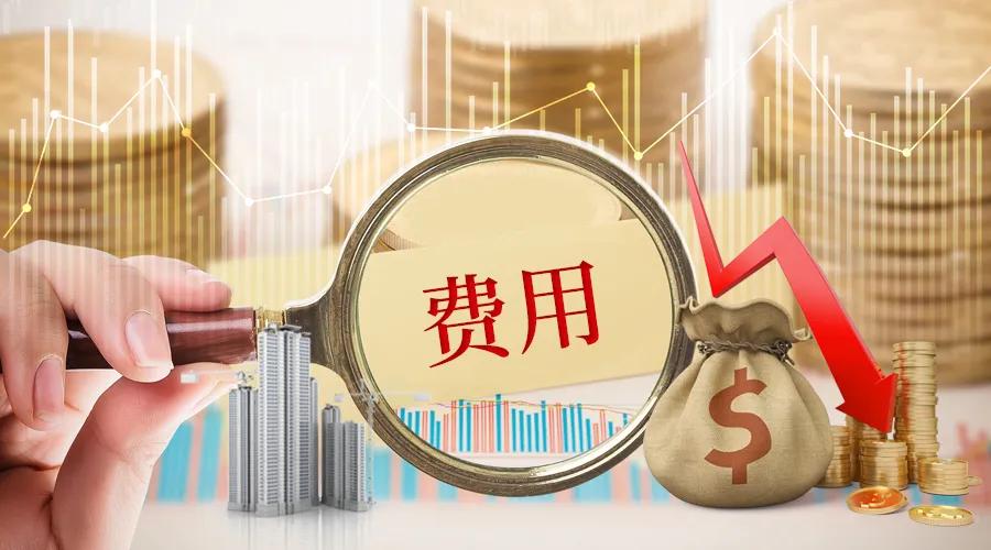 TOP50上市房企费用管控谁最低?中海碧桂园上榜