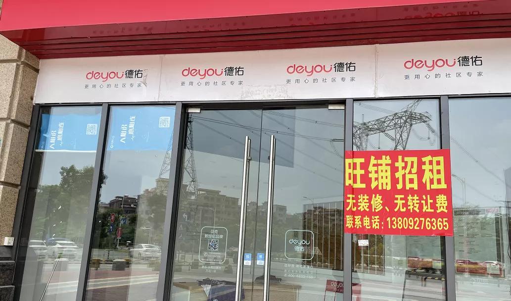 连续4个月下跌!深圳二手房价一降再降,业主心态崩了吗?