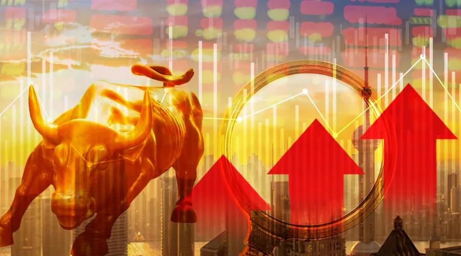 A股节后首个交易日 三只地产股强势涨停